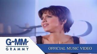 นาทีที่ยิ่งใหญ่ - คริสติน่า อากีล่าร์ 【OFFICIAL MV】