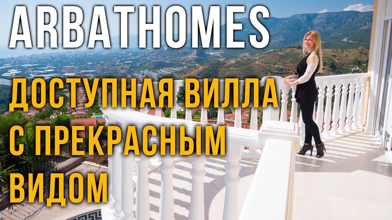 Актуальным для многих иностранных граждан является желание купить недвижимость на кипре. Коммерческие объекты являются выгодным вложением.