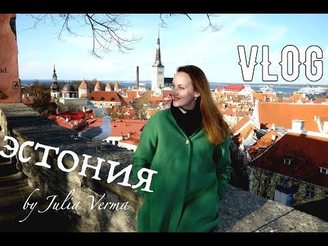 знакомство эстония