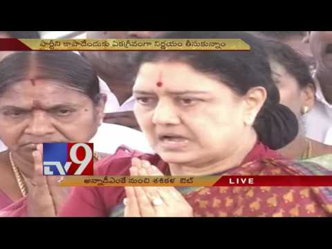 Sasikala and Family ousted from AIADMK - Minister Jayakumar - TV9