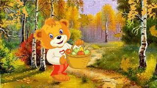 Песенка Мишка косолапый по лесу идёт