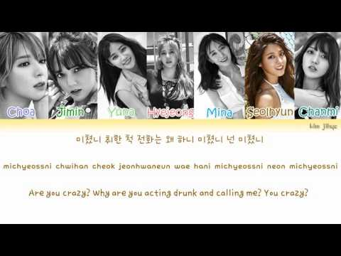 AOA (에이오에이) – Crazy Boy Lyrics (Han|Rom|Eng|Color Coded)