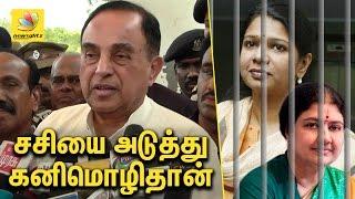 சசியை அடுத்து சிறைக்குள் போவது கனிமொழிதான்   Subramanian Swamy Speech on IT Raid   Kanimozhi