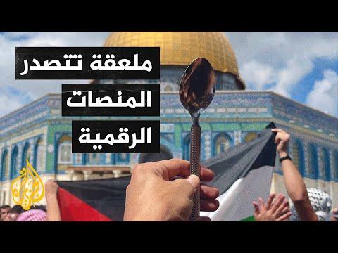 الاحتلال يقمع أطفالا في باحات المسجد الأقصى بعد مناداتهم باسم-زكريا-