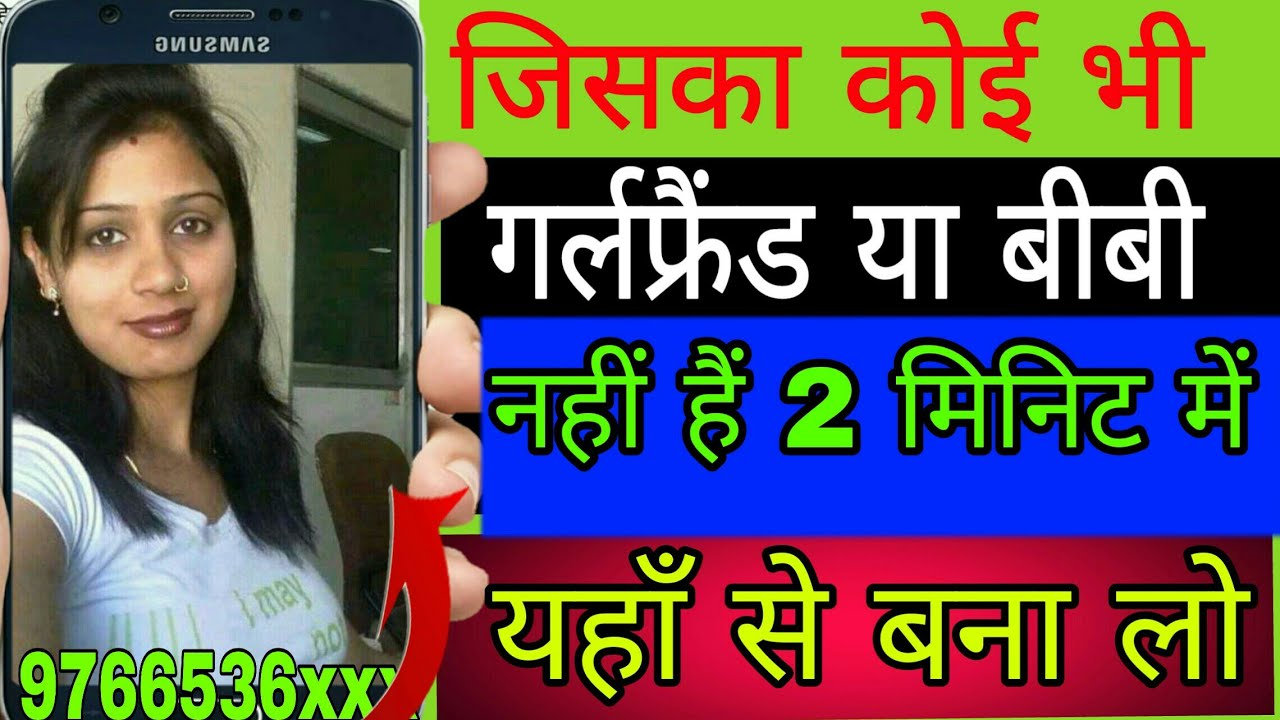 Indian girls live chat||best chatting app 2018 - YouTube