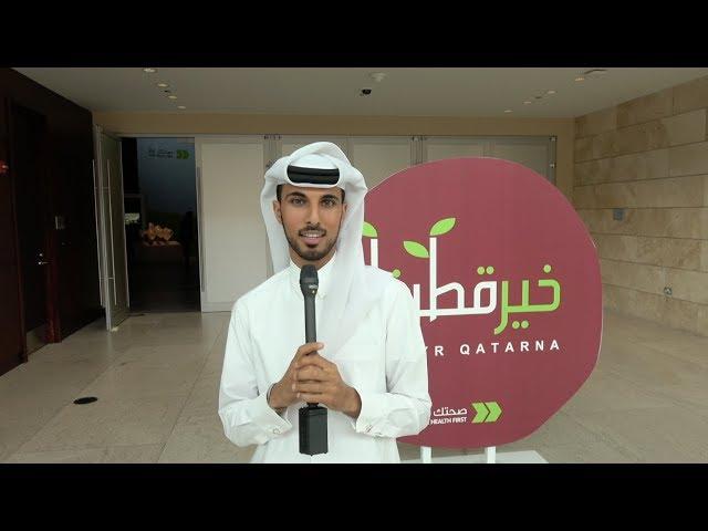 Ghanim Al Sulaiti at Sahtak Awalan's