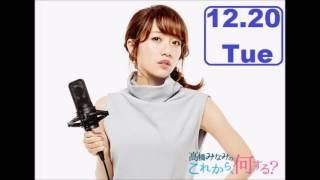 「バービー流 漢検勉強法」 ゲスト:フォーリンラブ バービー 14時台...