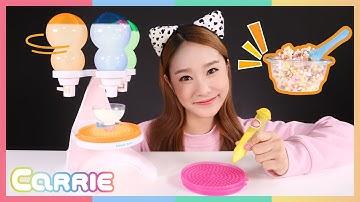캐리의 여러가지 맛의 동글동글 구슬 아이스크림 만들기 놀이 CarrieAndToys