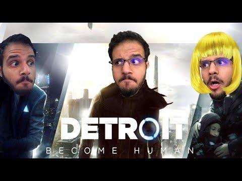 المحقق الزاحف والجثة المعفنة 😷(مع الدبلجة)  -(2) Detroit: Become Human