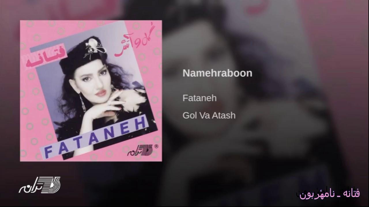 fataneh namehraboon