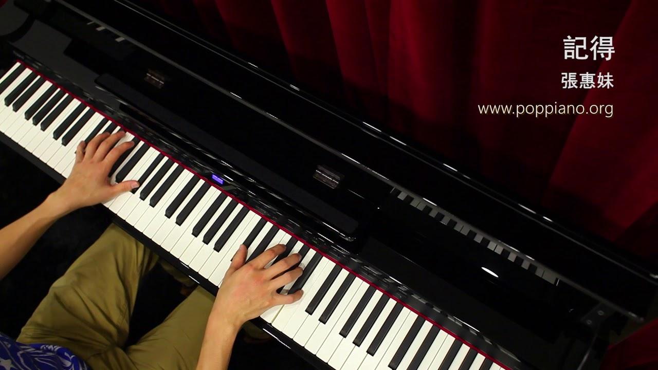 記得 - 張惠妹 (piano) 香港流行鋼琴協會 pianohk.com 即興彈奏 - YouTube