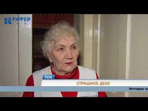 В Перми доверчивых пенсионеров лишают единственного жилья