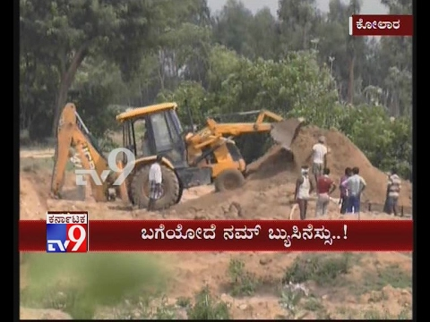 Illegal Sand Mining in Agricultural Lands on Rise in Kolar, Dist Administration Cracks Down