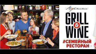 Как открыть свой ресторан, с чего начать?(http://www.beboss.ru/franchise/2408 Франшиза ресторана от РМКонсалтинг. Наши бренды: ParkCafe – стильное место в самом центре..., 2015-10-26T12:18:14.000Z)