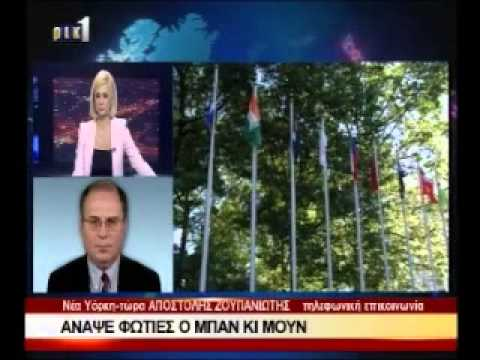Ban Ki Moon Cyprus statement  angry reply from Cyprus Republic