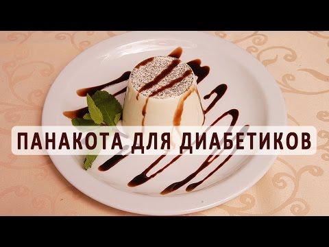 Творожное печенье без сахара // Для тех, кто на диете // Baking with Dianatadi