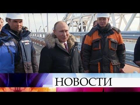 Поездка Владимира Путина в Крым началась с осмотра моста через Керченский пролив и трассы «Таврида».
