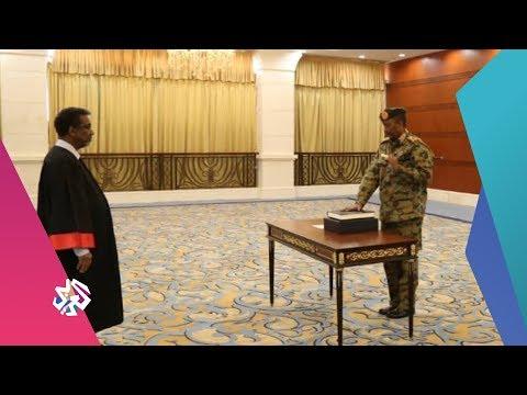 العربي اليوم | السودان .. تشكيل المجلس السيادي