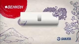 видео Инверторная сплит система Tosot U-MIGHT внешний вид, описание, характеристики