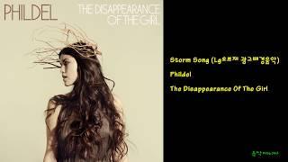 Phildel - Storm Song (Lg오브제 광고배경음악)
