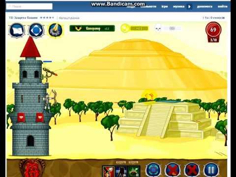 Защита башни Тойтаун (игра стратегия обзор)