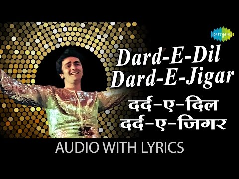 Dard E Dil with lyrics | दर्द ए दिल गाने के बोल | Karz | Rishi Kapoor | Tina Munim | Simi