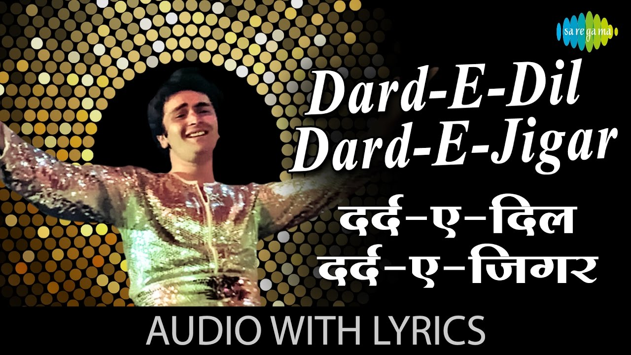 Dil leke dard e dil full song hd wanted original video youtube.