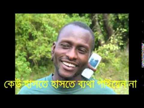 sylheti funny talk youtube