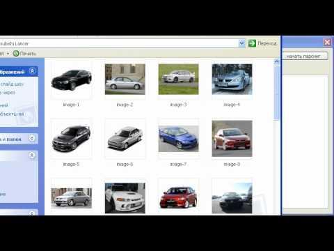 Парсер Google картинок