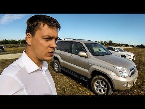Toyota Land Cruiser Prado почему это икона