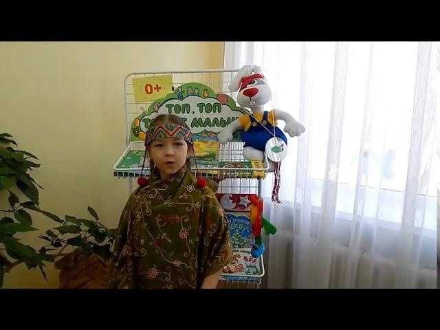 Изображение предпросмотра прочтения – НадеждаСолдатова читает произведение «Русские народные потешки Дождик» А.Н.Афанасьева