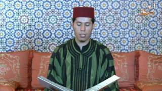 سورة هود برواية ورش عن نافع القارئ الشيخ عبد الكريم الدغوش