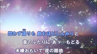 説明=大川栄策さん、[再会]を歌って見ました^:^ ( `・∀・´)ノヨロシクお願い...
