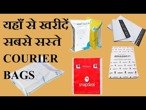 Courier and Packing Bags Market in Delhi,  Buy Plastic Courier Bags in Wholesale Rates