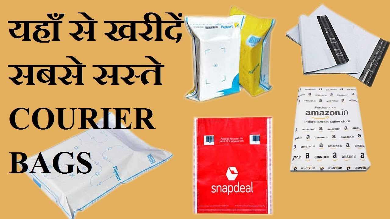 fd61c46c088 Courier and Packing Bags Market in Delhi, Buy Plastic Courier Bags in  Wholesale Rates