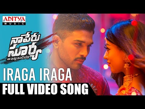 Iraga Iraga Full Video Song | Naa Peru...
