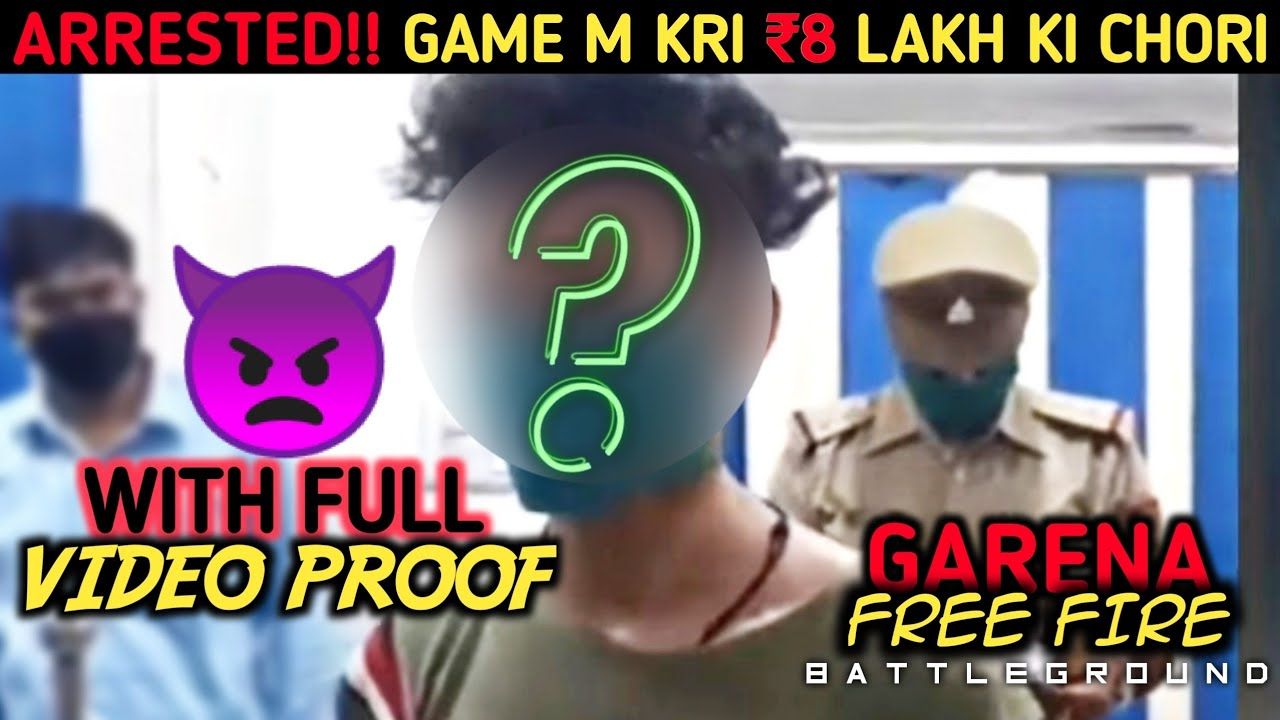 6 ARRESTED WITH 1 GIRL || FULL VIDEO PROOF 👿 || ₹8 LAKH SCAM IN FREE FIRE || POLICE CASE 🇮🇳