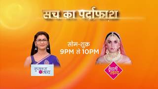 Kumkum Bhagya & Kundali Bhagya | Composite Promo | Watch Full Episode On ZEE5