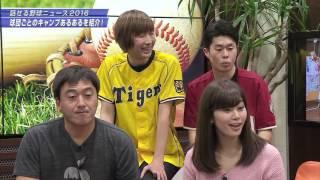 2016年2月8日の生放送「スポヲチ」から。ゲスト板東英二。 話せる野球ニ...