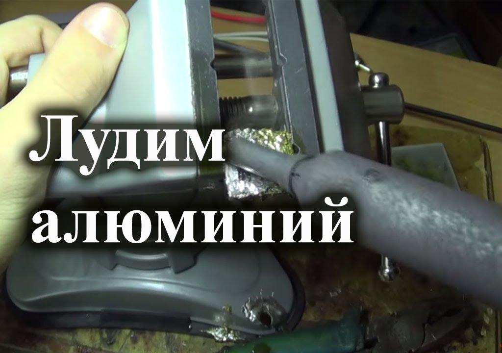 Обшивка авто алюминием. Часть1 - YouTube