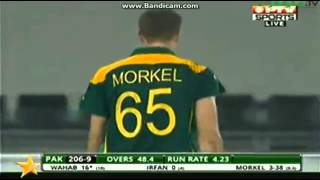 vuclip Pakistan Vs South Africa 2nd ODI 1st November 2013 PAK Vs SA 1st Nov 2013 Full Highlights Part 32