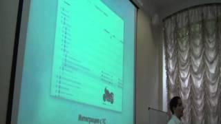 Андрей Дуденко: аспекты разработки интернет-магазина(, 2011-06-19T12:36:51.000Z)