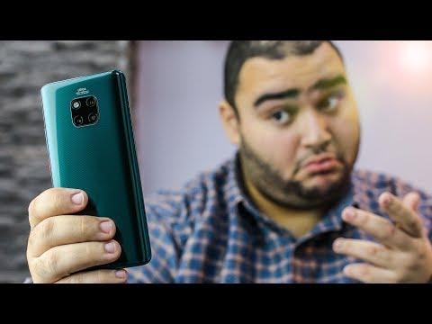 Huawei Mate 20 Pro | اهم خمس مميزات
