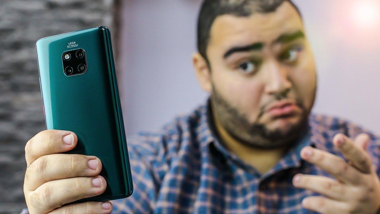 Huawei Mate 20 Pro | اهم خمس مميزات مواصفات هاتف
