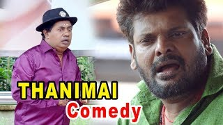 Thanimai Movie Full Comedy Scenes | Sonia Agarwal