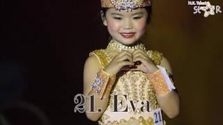 Pick Up 21. Eva |HK TALENT STAR MODEL CONTEST & STAGE KIDS 2016 HD
