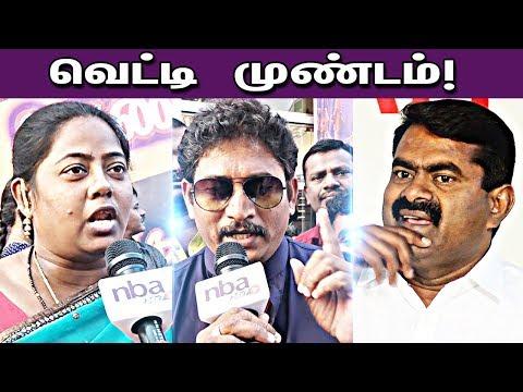 சீமானை வெளுக்கும் ரஜினி ரசிகர்கள்... Rajini fans blast on Seeman | Petta | nba 24x7