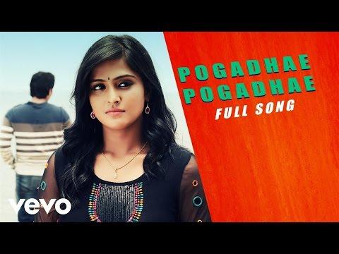 Damaal Dumeel - Pogadhae Pogadhae Song |  Thaman