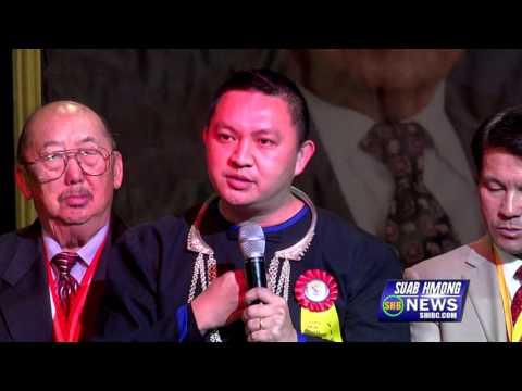 SUAB HMONG NEWS:  ChiNeng Vang Keynote Speaker at the 2015-16 Hmong International New Year