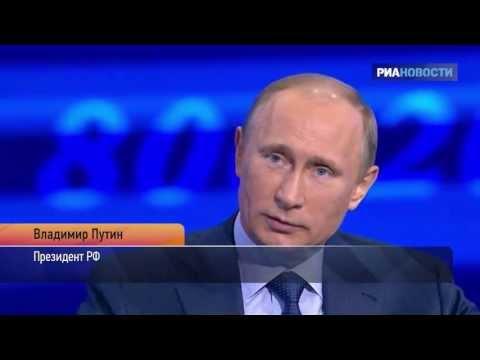 Путин объяснил, зачем